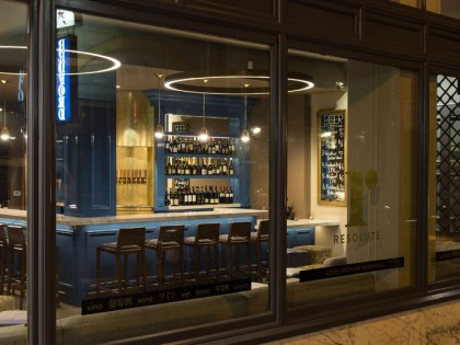 Resolute Wine Bar: San Francisco